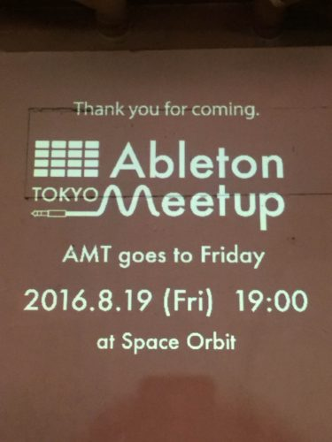 Ableton Meetup Tokyo