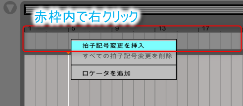 15arrangement