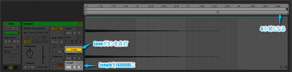バンドマンのためのAbleton~One-shotを伸ばす(小節)