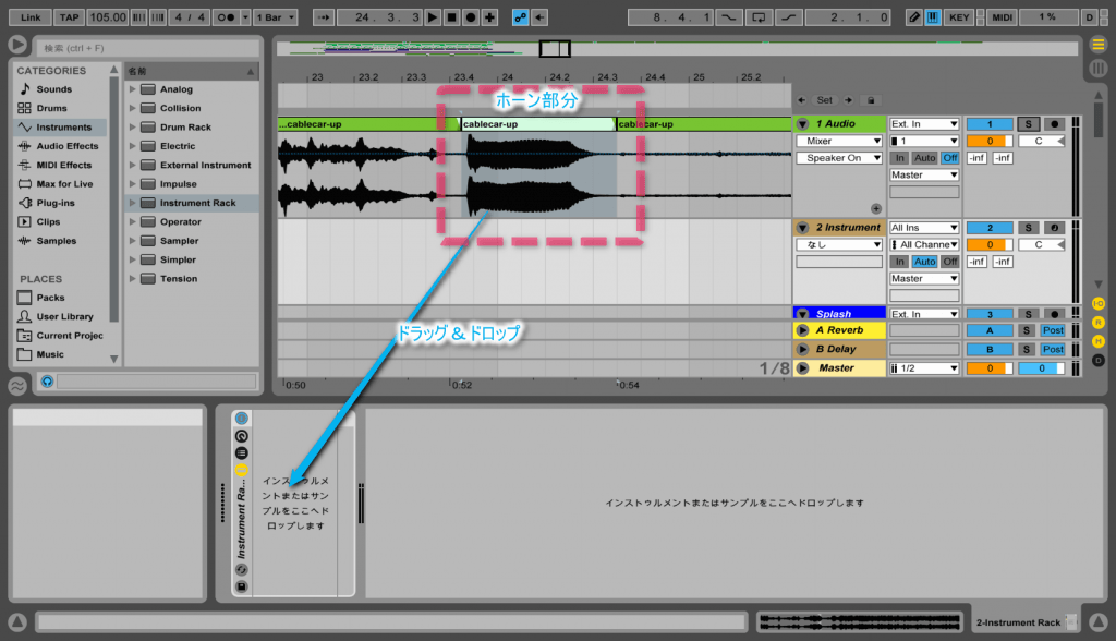 バンドマンのためのAbleton~Instrument Rack