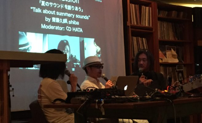 Ableton Meetup Tokyo『夏はフィジカル』編