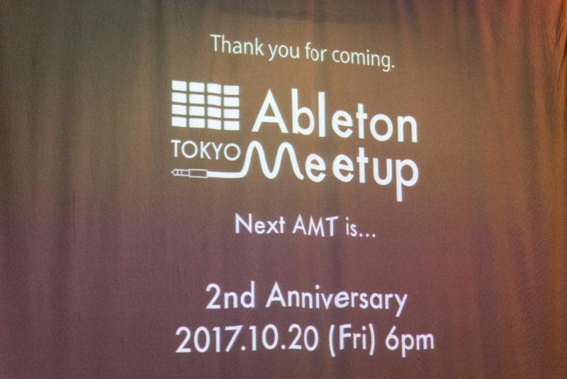 Ableton Meetup Tokyo『苦手な人は目を閉じて』編