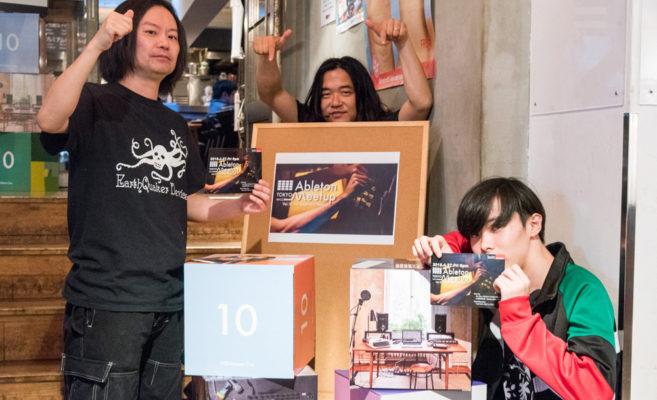 Ableton Meetup Tokyo Vol.18『音を彫刻する』編