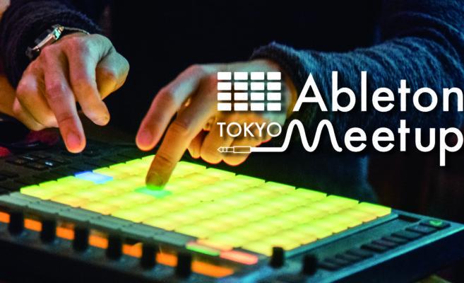 Ableton Meetup Tokyo Vol.19予習『梅雨は家で曲を作ろう』編