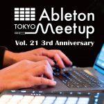 Ableton Meetup Tokyo Vol.21予習『3rd Anniversary Special』編