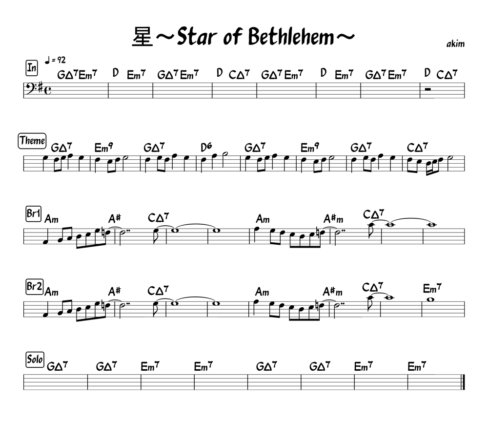 星~Star of Bethlehem~