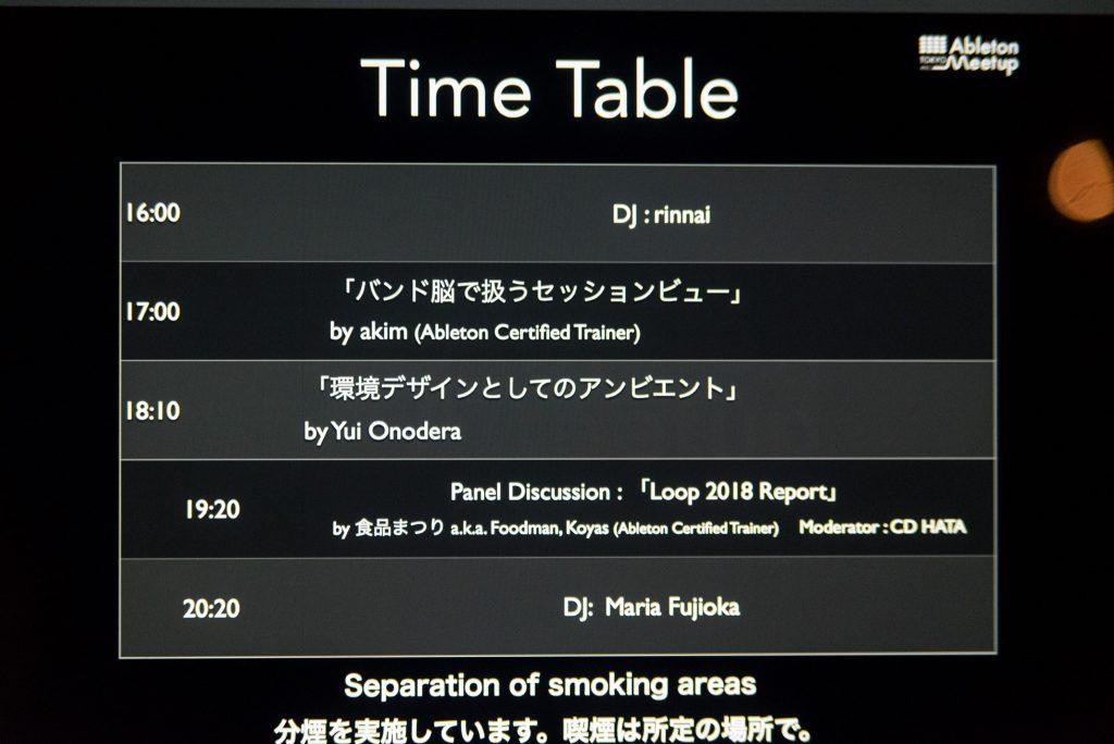 Ableton Meetup Tokyo Vol.22『Liveは文句を言わない』編
