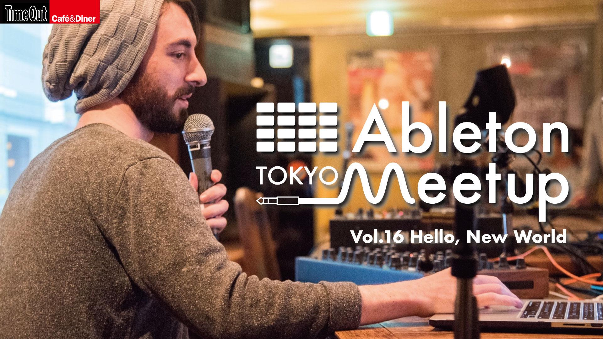 Ableton Meetup Tokyo『10の復習・16の予習』編