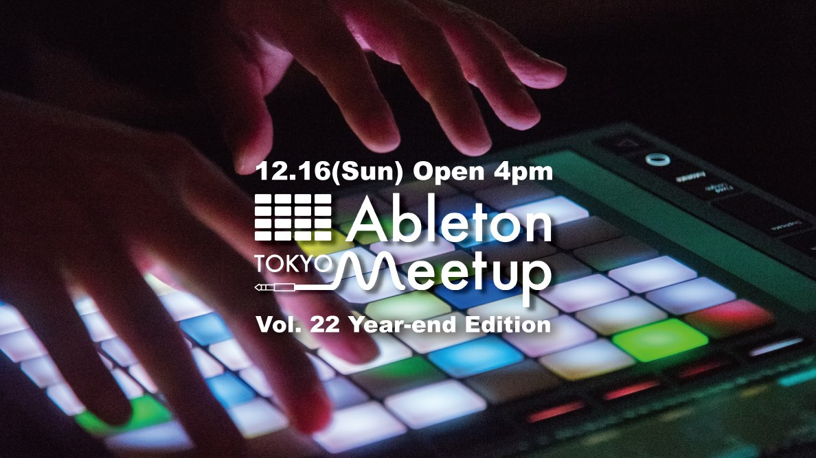 Ableton Meetup Tokyo Vol.22 Year-end Edition